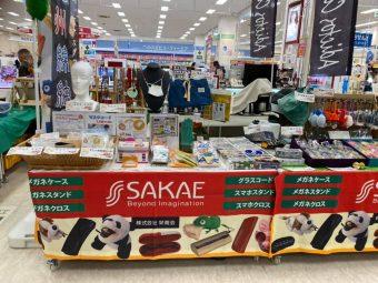 イオン志都呂店開店16周年セール
