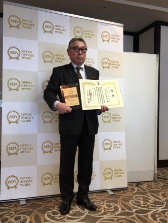 全国推奨観光土産品審査会