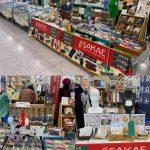 イオン袋井店遠州フェア